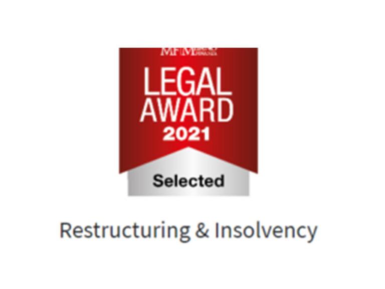 legal-award_2021